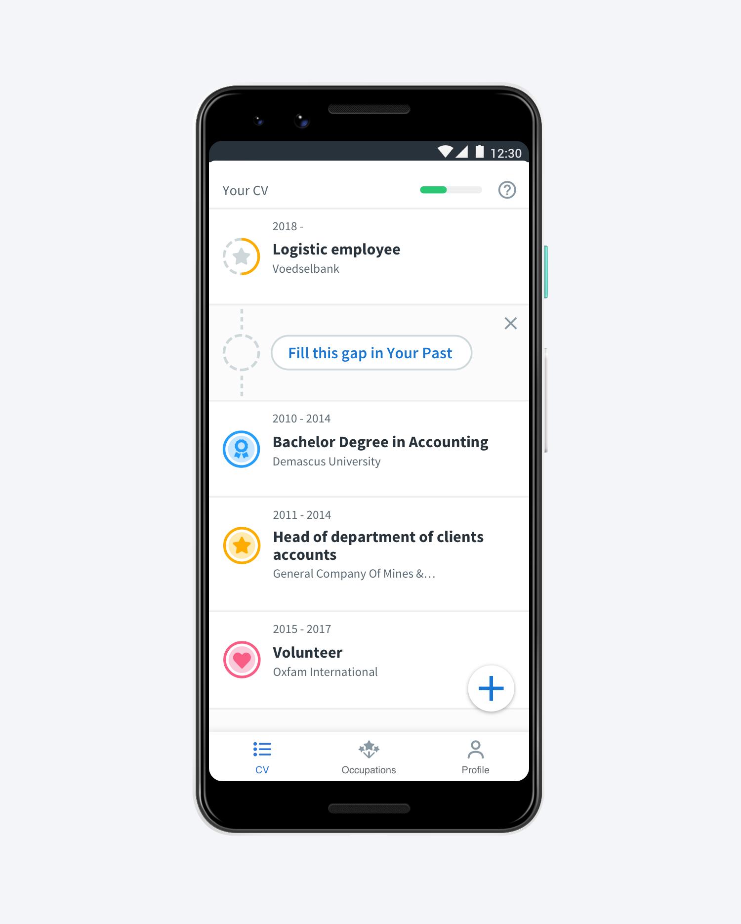 SkillLab_Mobile_App1
