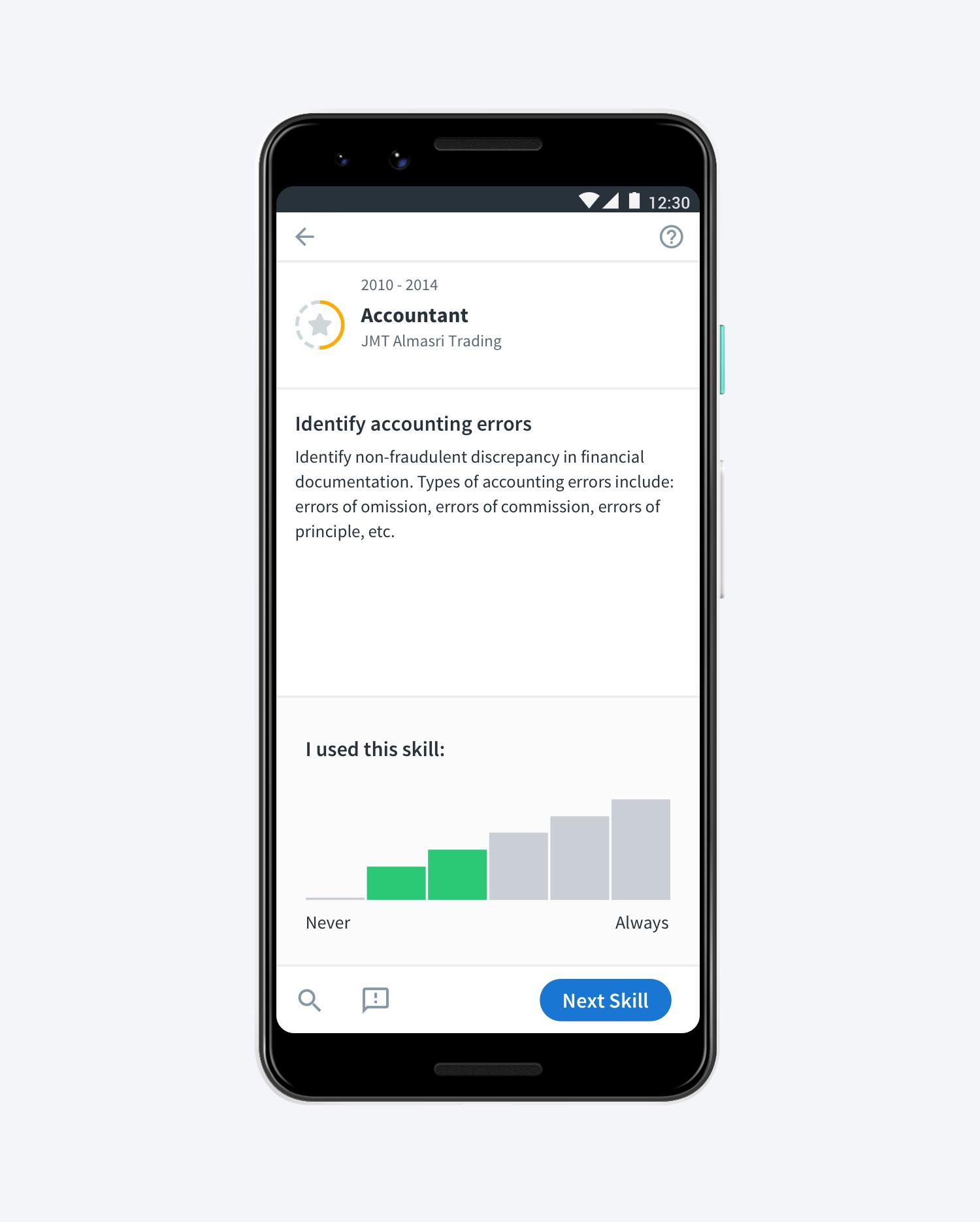 SkillLab_Mobile_App2